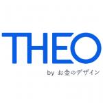 THEO(テオ)ロボアドバイザーでおまかせ資産運用